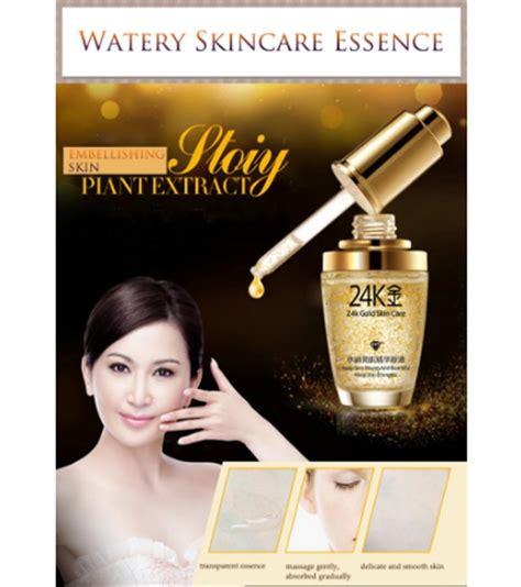 Bioaqua Serum 24k Gold Care bioaqua 24k gold whitening moisturizing 24 k