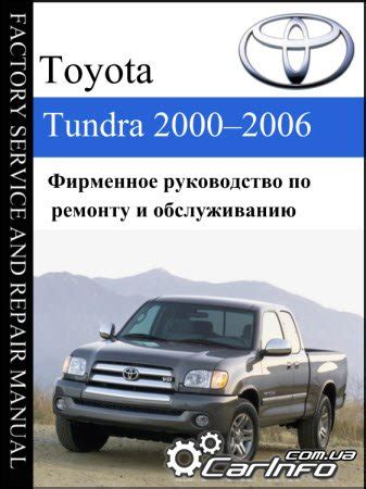 manual repair autos 2012 toyota tundra electronic valve timing service manual 2003 toyota tundra repair manual 17 best images about repair manuals on