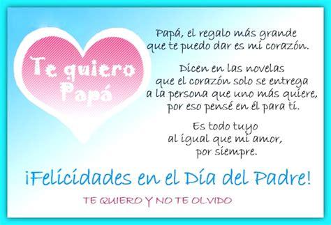 poemas para el dia del padre cortos y bonitos poemas para papa de su hija poemas para el dia del padre