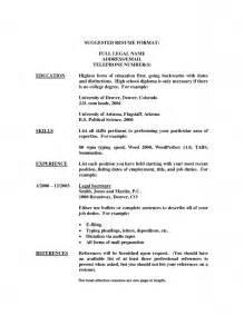 Sample Resume Of Secretary School Secretary Resume Free Resume Templates