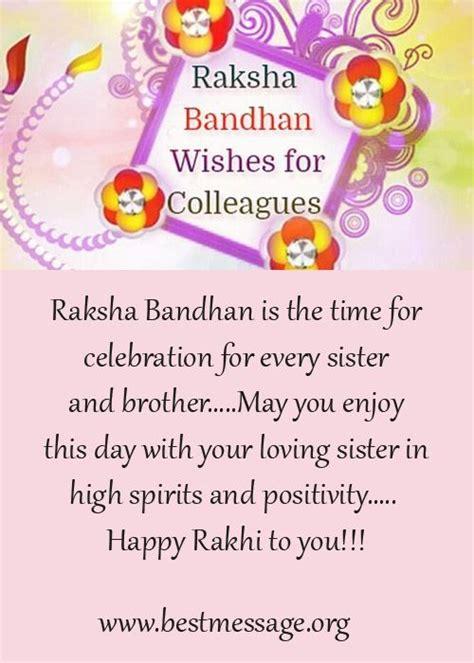 the 25 best rakhi wishes ideas on pinterest rakhi