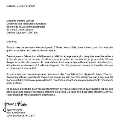 Lettre De Présentation Informatique Lettre De Presentation 1 Citoyen Du Monde