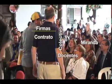 contrato colectivo nuevo ministerio de educacion trabajadores mirandinos de educaci 243 n reciben 2017 con