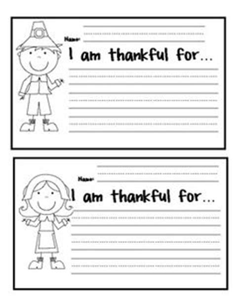 i am thankful for template pre k card inequalities multi step inequality with decimals card