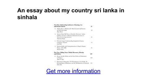 My Country Sri Lanka Essay by An Essay About My Country Sri Lanka In Sinhala Docs