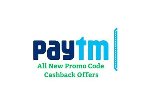 paytm wallet recharge coupons 2018