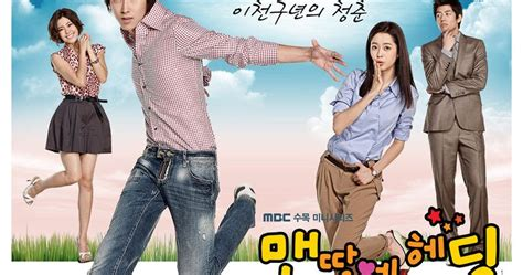 film drama korea terbaru bulan november daftar film drama korea terbaru 2012 terlengkap posting