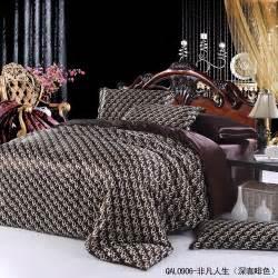 comforter set queen size 4pcs blue bedding duvet cover