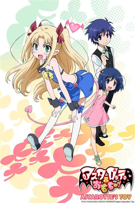 astarotte no omocha crunchyroll crunchyroll the official source for anime