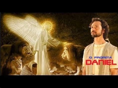 O PROFETA DANIEL - (PERSONAGENS BÍBLICOS) - YouTube