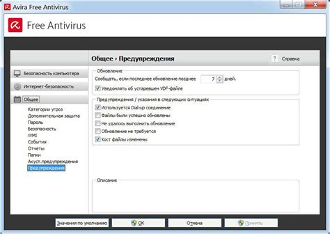 download antivirus avira full version gratis avira antivir personal free antivirus full version