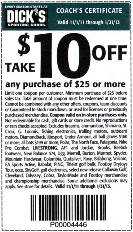 printable dickssportinggoods coupons 2012 dick s sporting goods 10 off 25 printable coupon take