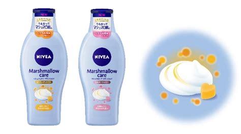 marshmallow care nivea 白石麻衣のマシュマロ肌をスマホで体験 ニベア マシュマロケア web限定動画が公開 nogizaka journal