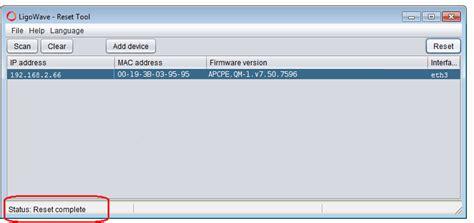 reset tool deliberant восстановление пароля администратора устройств deliberant