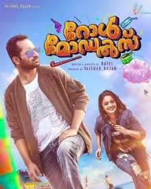 download mp3 from role models role models 2017 role models role models malayalam