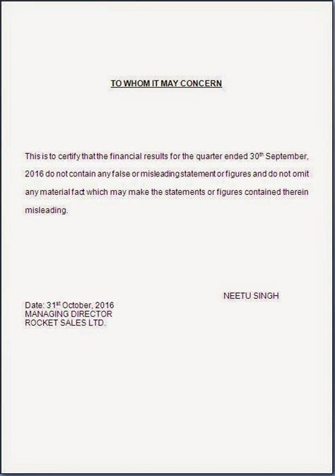 business letter template to whom it may concern example of to whom