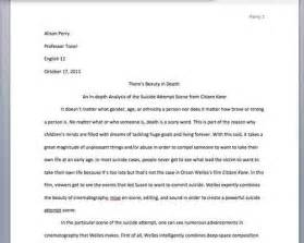 College Essay Titles subject help with the title of my essay