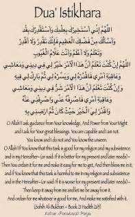Istehkam E Pakistan Essay In Urdu by Salat Al Istikhara Dua Istikhara Pray 2 Raka Nafil Afterwords Recite This Dua And