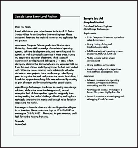 entry level engineering cover letter entry level cover letter for software engineer pdf free