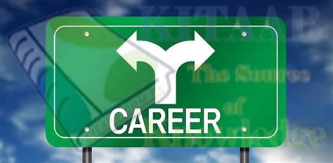 Mba Scope In Pakistan by Bba Career Opportunities In Bachelor Of Business