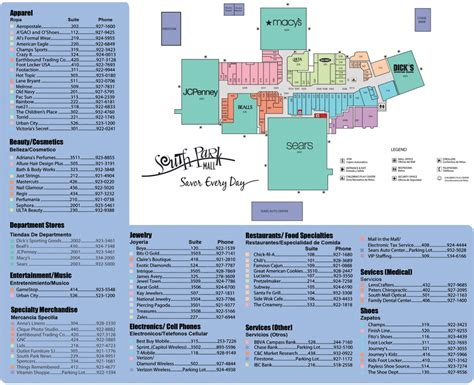 southpark mall map moon in south park mall store location hours san antonio malls in america