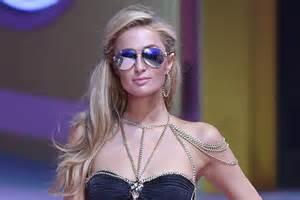Pics Paris Hilton S Dress At » Ideas Home Design