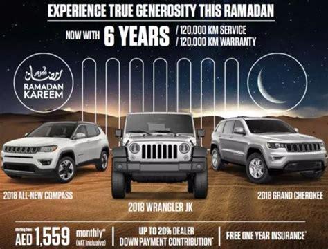 ramadan 2018 uae ramadan car offer for 2018 in dubai uae simplycarbuyers