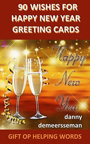 other terms for new year 70 quot happy new year quot books found quot happy new year baby