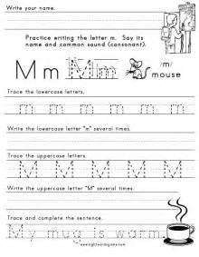 7 best images of free printable letter m worksheets