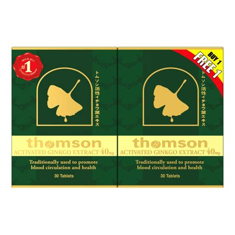 Thomson Activated Ginkgo Extract 30 30 Tablet thomson activated ginkgo extract 40mg 30 tabs buy 1 free 1 green wellness
