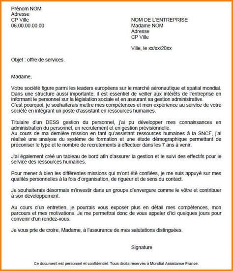 Lettre De Motivation Candidature Spontan E Gratuite Employ Libre Service 8 Exemple De Lettre De Motivation Spontan 233 E Format Lettre