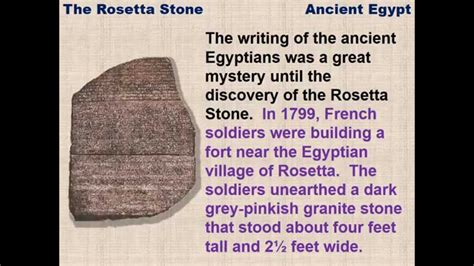rosetta stone for kids the rosetta stone a reading lesson for kids youtube