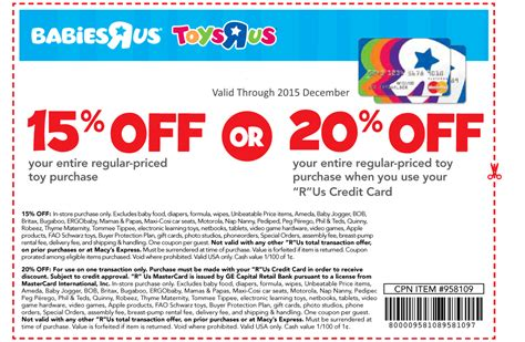 printable diaper coupons september 2015 20 off babies r us coupons printable
