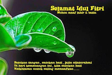 wallpaper animasi idul fitri dp bbm ucapan lebaran gokil lowongan kerja indonesia