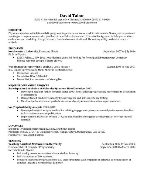 computer science resume programming languages paper