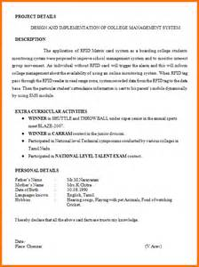 resume format for mca final year student resume format for mca student