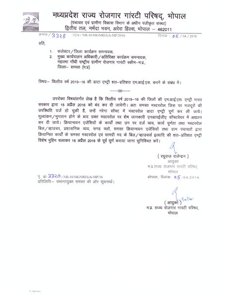 cover letter meaning in hindi cover letter templates र ज