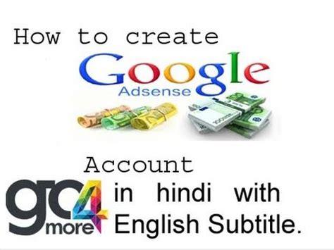 google adsense tutorial for beginners in hindi how to create google adsense account in hindi youtube