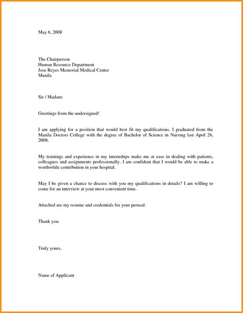 Application Letter Format Sle For work application letter doc 28 images 5 application
