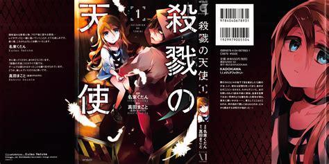 of vol 1 satsuriku no tenshi books satsuriku no tenshi 1 read satsuriku no tenshi vol 1 ch