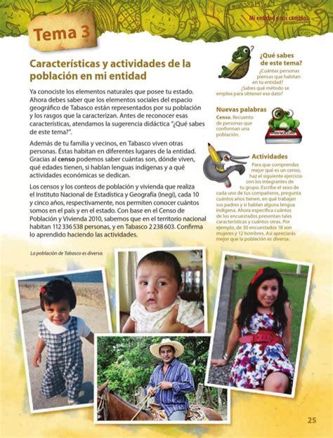 libro europes natural and cultural tabasco 3ero entidad 2014 2015 ciclo escolar com