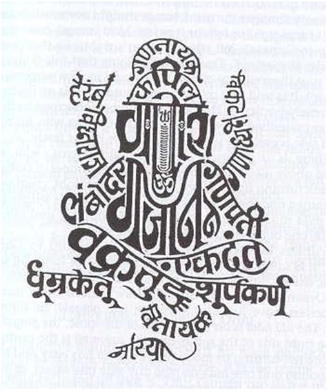 tattoo fonts ganesh 82 best images about pooja rooms on pinterest ganesha