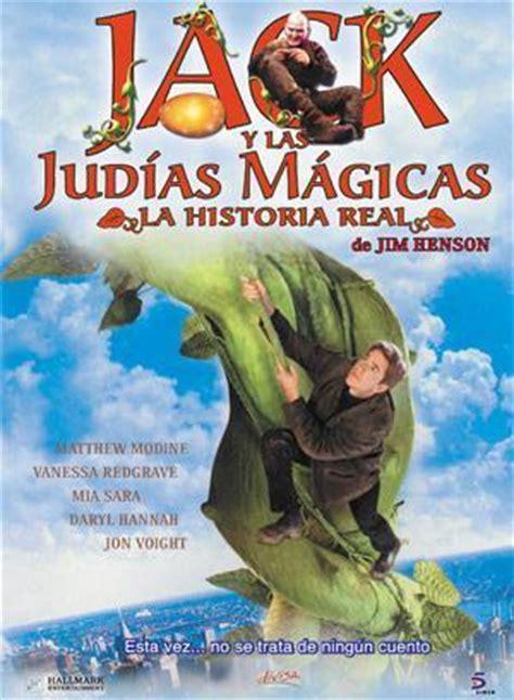 libro jim and the beanstalk ver tema pel 237 culas de fantas 237 a 161 161 193 brete libro foro sobre libros y autores