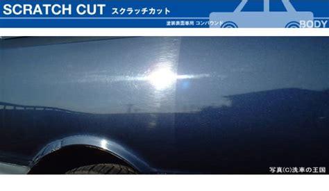 Schwarzes Auto Kratzer Polieren by Car Scratch Remover Scratch Cut And