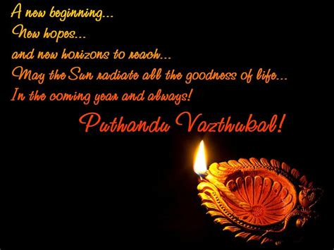 tamil puthandu wallpapers 2014 2014 tamil puthandu