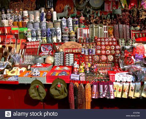 Souvenir China Beijing by Souvenirs And Handicrafts Market Beijing P R Of China