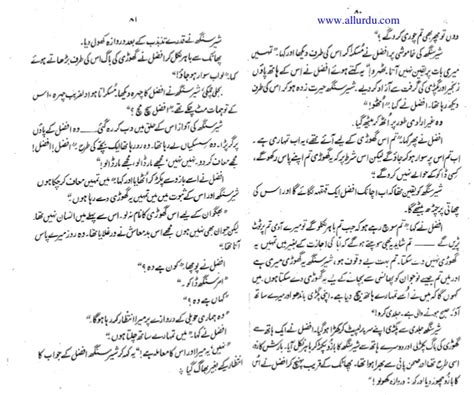 khaak aur khoon dirt and blood by naseem hijazi part 1