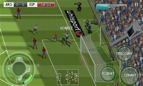 real football manager 2014 apk real football 2014 for android free real football 2014 apk mob org