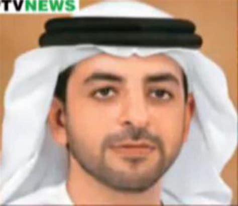 Dupa Arab 4 directorul fondului de investitii din abu dhabi a fost