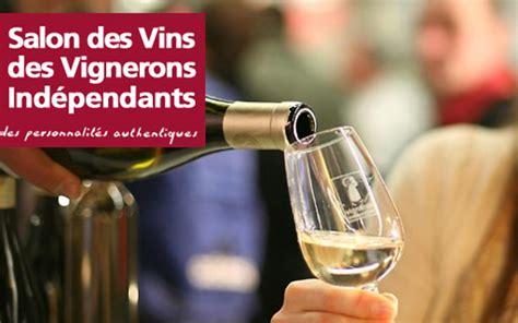 salon des vins de lyon du 28 octobre au 01 novembre les